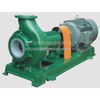 供应供应IHF型衬氟离心泵