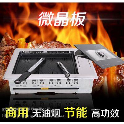 博胜方形电烧烤炉无烟电烧烤炉