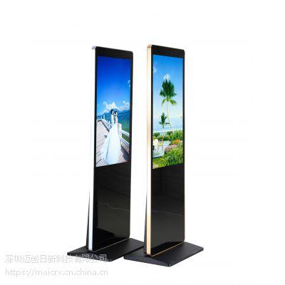 落地式43寸高清播放广告机圆角/立式广告机