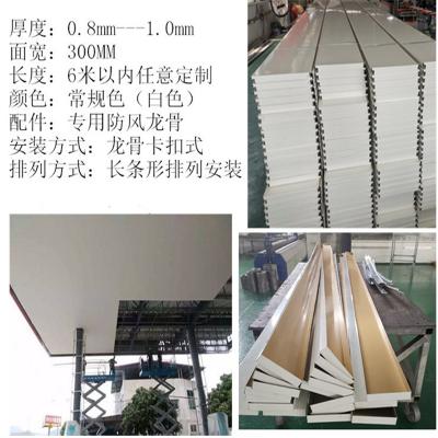 北京优质铝扣板吊顶 德普龙木纹铝方通厂家