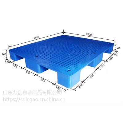 章丘力创塑料托盘 1010九脚 专业生产