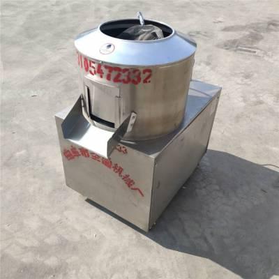 直销土豆清洗去皮机 多功能马铃薯去皮机 水冲式土豆削皮机