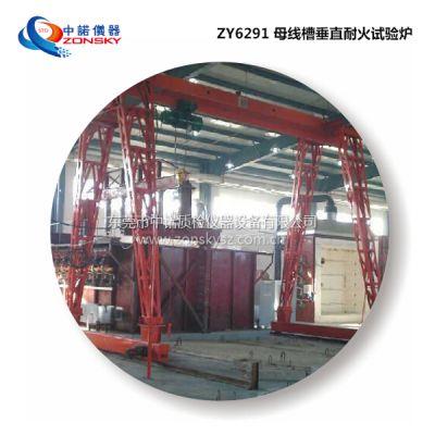 中诺仪器母线槽垂直耐火试验炉/母线槽耐火试验机
