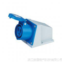 启星QX.113 系列明装插座 16A/3芯工业防水插座