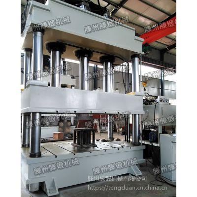 1600吨液压机 玻璃钢槽钢 电缆支架成型油压机 质量保障