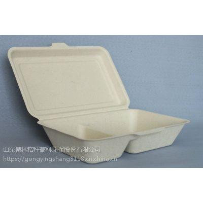 一次性餐盒 一次性纸浆餐具 双格1000mL餐盒甘蔗浆