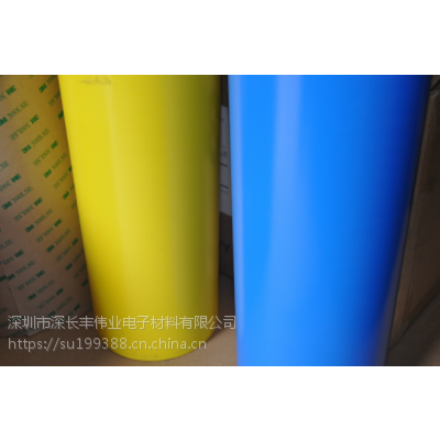 3M471蓝色PVC胶带 可代分切