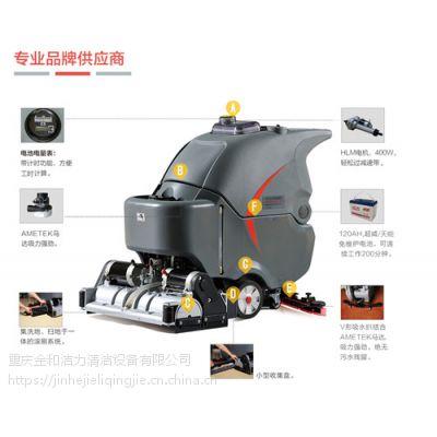 供应重庆洗扫一体机批发/金和洁力多功能洗地机GM-65RBT