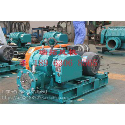 罗茨式真空泵型号价格