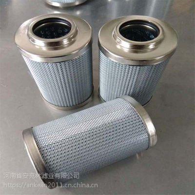 厂家供应替代派克parker滤芯930218Q/FC1275Q005BS/FC1341Q005BS