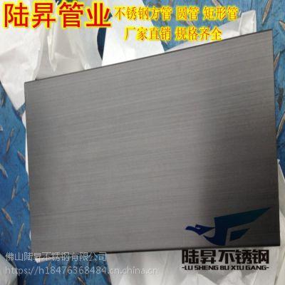 201黑钛金不锈钢方管8*8*0.7