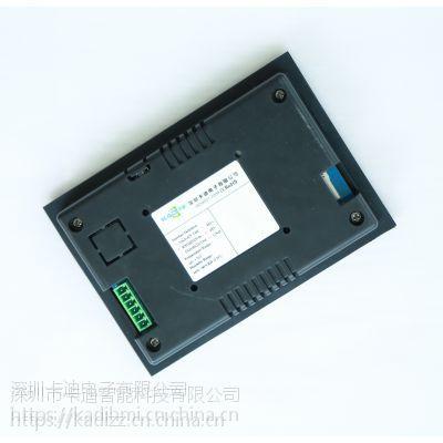 5寸智能串口屏 HMI 带外壳 854*480分辨率MODBUS/RS485/232/TTL