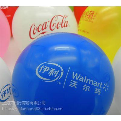 艾田行丨ATH 广告气球 上海气球印刷logo文字图案 市区免费送货