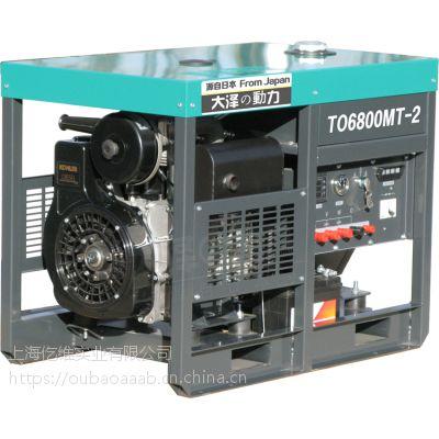 10kw车载柴油发电机