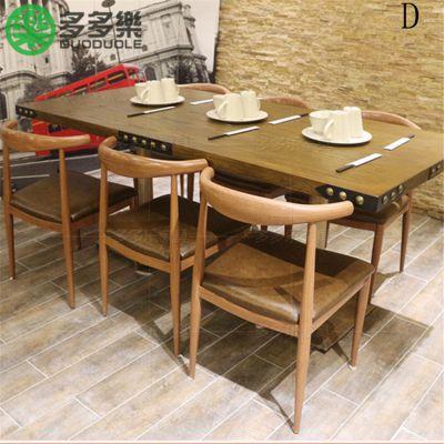 工业风餐厅桌椅 复古餐桌餐椅定做厂家