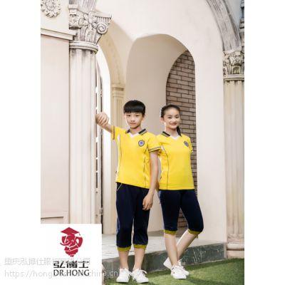 重庆弘博士校服-重庆幼儿园校服哪家优惠|园服面料选择