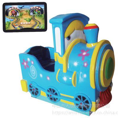 蒸汽火车 亲子 摩托 游乐 骑马 动感摇摆机 大成动漫科技