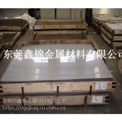 广东cm439结构钢板 屈服性能合金钢板 合金结构钢板块加工 定制