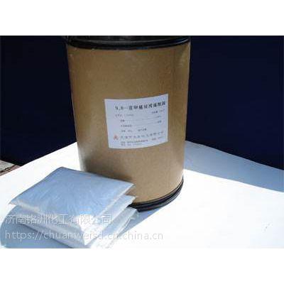 外墙涂料,建筑材料,内墙涂料专用高性能防霉防藻剂960