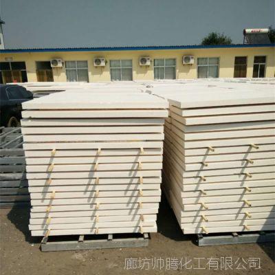 硅质改性聚苯板 尺寸性能好