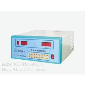 博云天科技BYTCK-4微电脑时温程控仪