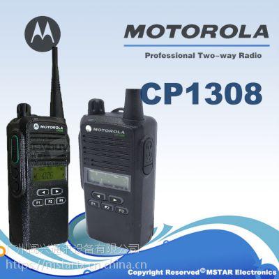 摩托罗拉大功率远程对讲机,cp1308,手持对讲机,酒店,物业安防