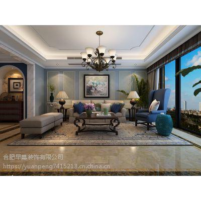 【山水装饰集团早晨装饰】绿城玫瑰园190平美式设计