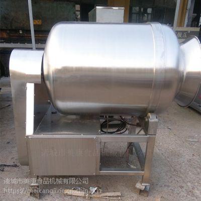 美康500型鸡叉真空滚揉机 不锈钢材质 自动运行 操作简单