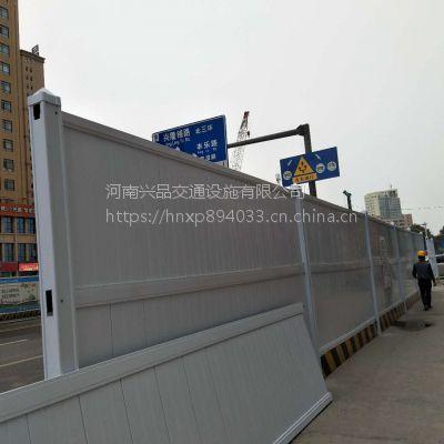 河南郑州供应地铁施工临时围挡 工地防护栏 PVC工地围挡