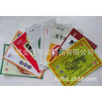 供应夏邑县膏药贴包装袋/暖贴包装袋/药品包装袋/金霖包装制品