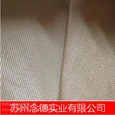 苏州念德厂家直销耐温玻纤复合布 B级防火保温隔热材料
