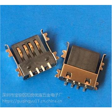 指尖陀螺USB超薄2.0A母座全贴片SMT贴板有柱四脚卷边 PCB- 创粤