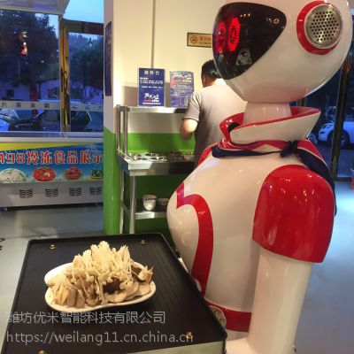 威朗智能餐厅迎宾机器人厂家直销展厅接待讲解引导服务员170型