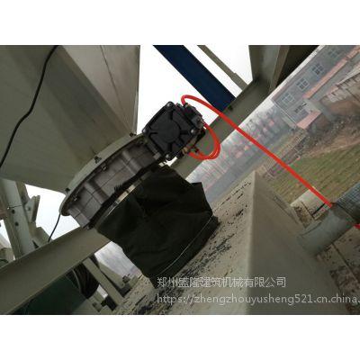 厂家供应郑州长城HZS50搅拌站水泥秤称量斗,外加剂称量斗