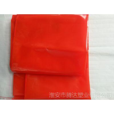 色母粒厂家专业供应红色吹膜色母粒 大红吹膜色母粒 型号T3002