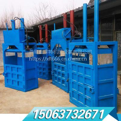 鑫莱特中山轮胎液压打包机 惠州40吨液压打包机