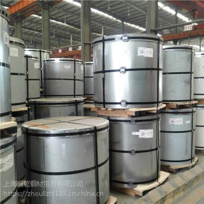 长沙市代理宝钢0.8厚PE帝王白彩涂板,一米多少钱