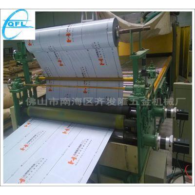 1300型-金属板材卷料表面覆膜机/自动切膜式贴膜机/覆膜机
