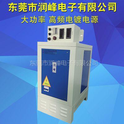 东莞润峰供应大功率直流稳压稳流开关电源0-20000A 0-5000V老化测试实验室直流电源