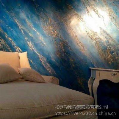 阿特屋定制墙面艺术壁材