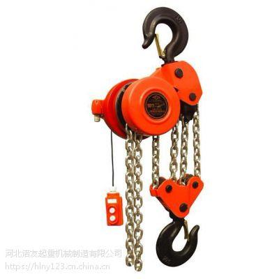 供应DHP慢速环链电动葫芦直销
