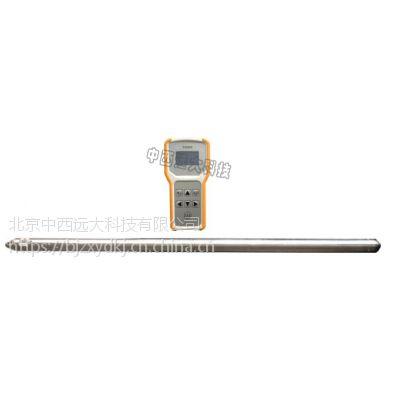 中西(LQS特价)无线数字罗盘测斜仪 型号:SQ62/KXP-2X库号:M385923