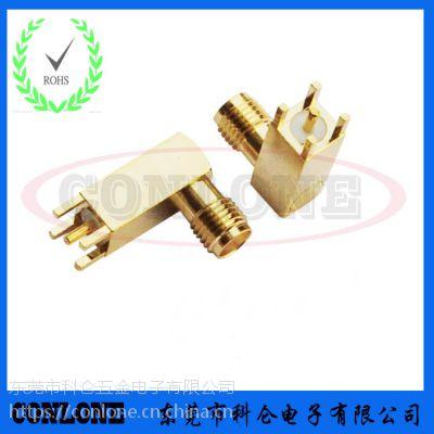 供应全铜镀金高频微波SMA射频接头 弯式四爪穿孔安装SMA-KWE天线接口