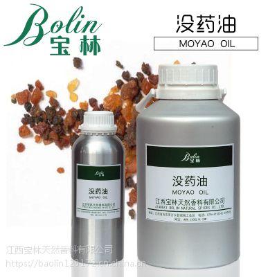 供应天然植物精油 没药精油 药用香精 现货包邮 小量起批