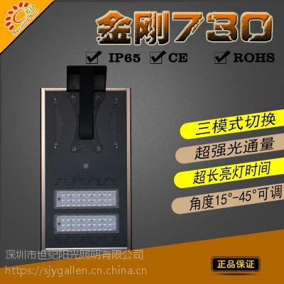 新农村路灯5米、6米30w太阳能路灯led太阳能感应壁灯