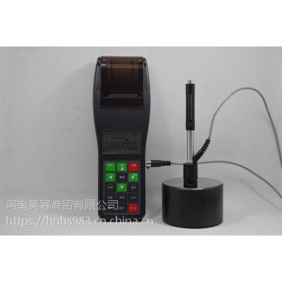 北京时代便携式里氏硬度计TH110