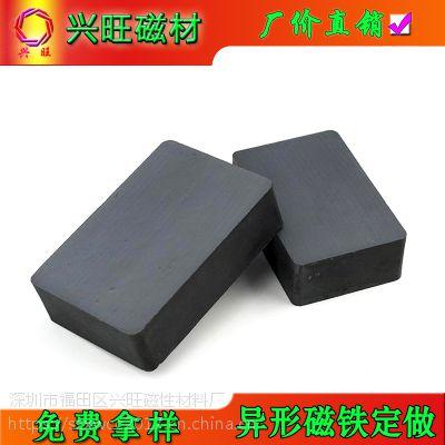 厂家直销F85*65*18普通铁氧体方形 Y30长方体永磁铁 铁氧体永磁铁