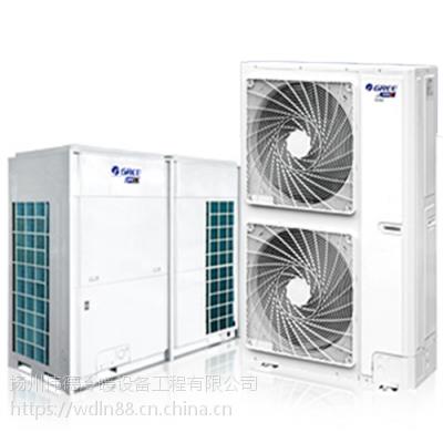 扬州中央空调供应商、扬州中央空调、扬州伟德冷暖设备