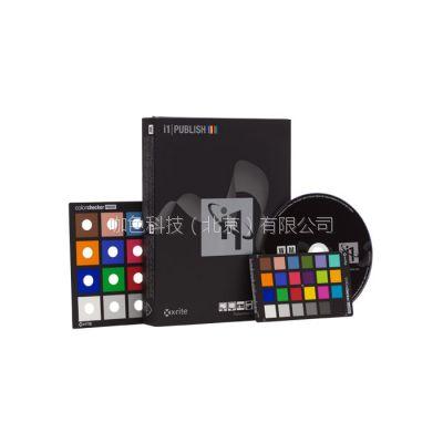 爱色丽Xrite i1Publish/i1Profiler色彩管理软件