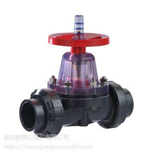 环琪隔膜阀价格 规格 代理商 联系方式